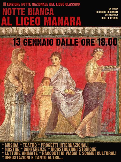 Notte Bianca al liceo Manara di Roma